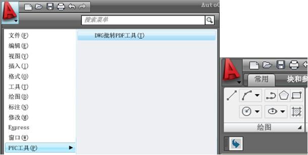 用DWG转PDF软件轻松实现CAD批量打印